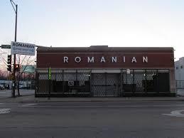 Romanian Kosher Sausage