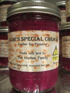 Zaide's Special Chrayn