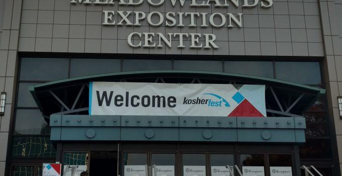 Kosherfest 2017