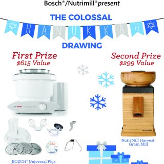 Kosher Everyday & Bosch/Nutrimill HUGE Chanukah GIVEAWAY!!! Has Ended!!