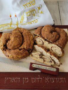 Cinnamon Roll Gluten Free Oat Challah.