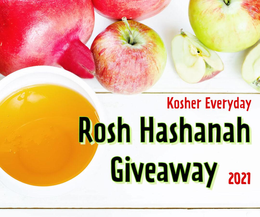 Rosh Hashanah Giveaway 2021
