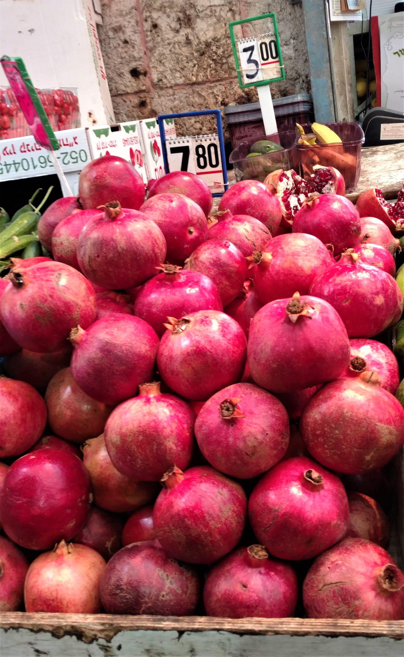 Pomegranates in Machaneh Yehuda