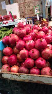 Pomegreanates in Machaneh Yehuda