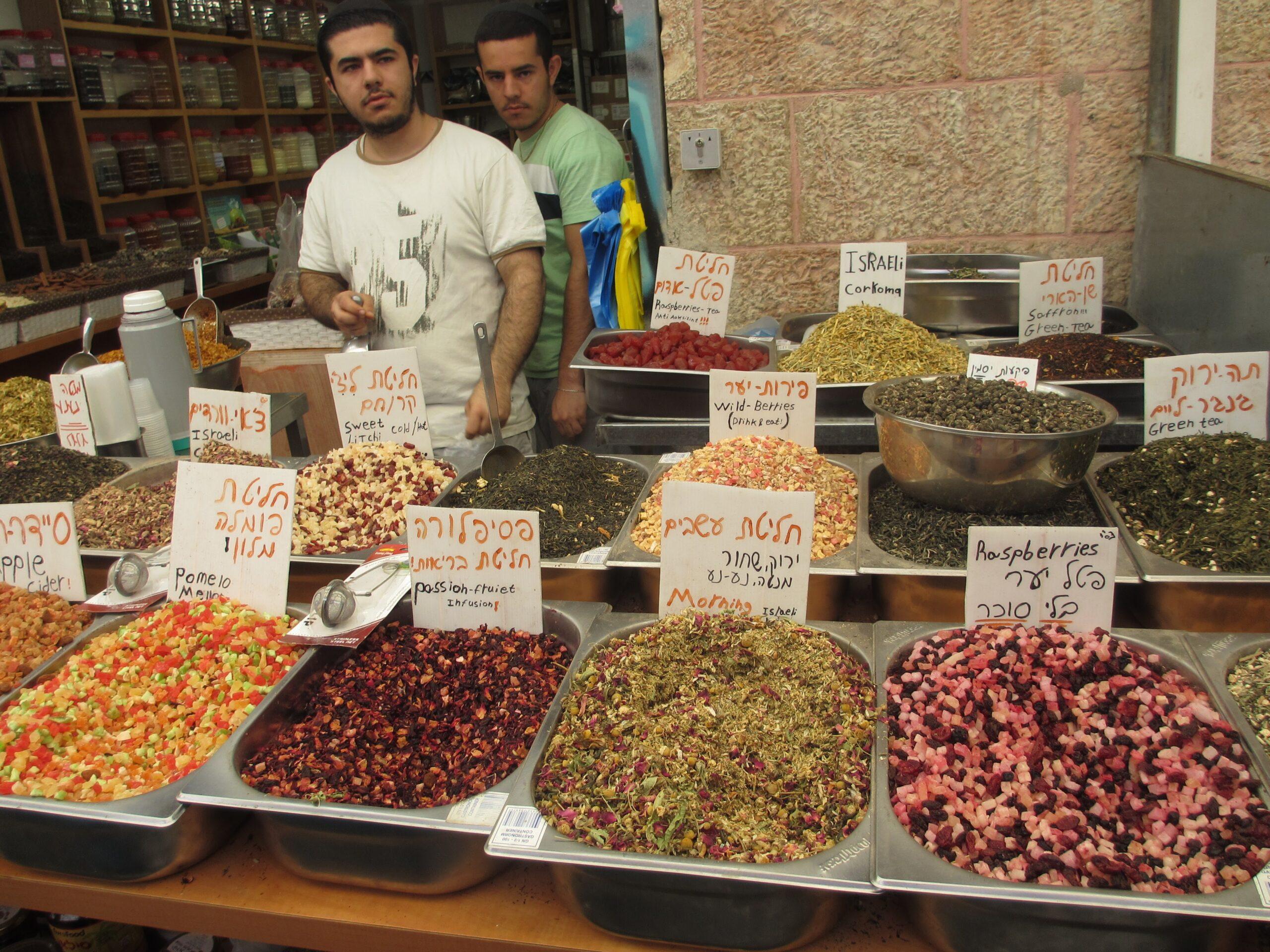 Fruit Teas at Rambam in Machaneh Yehuda