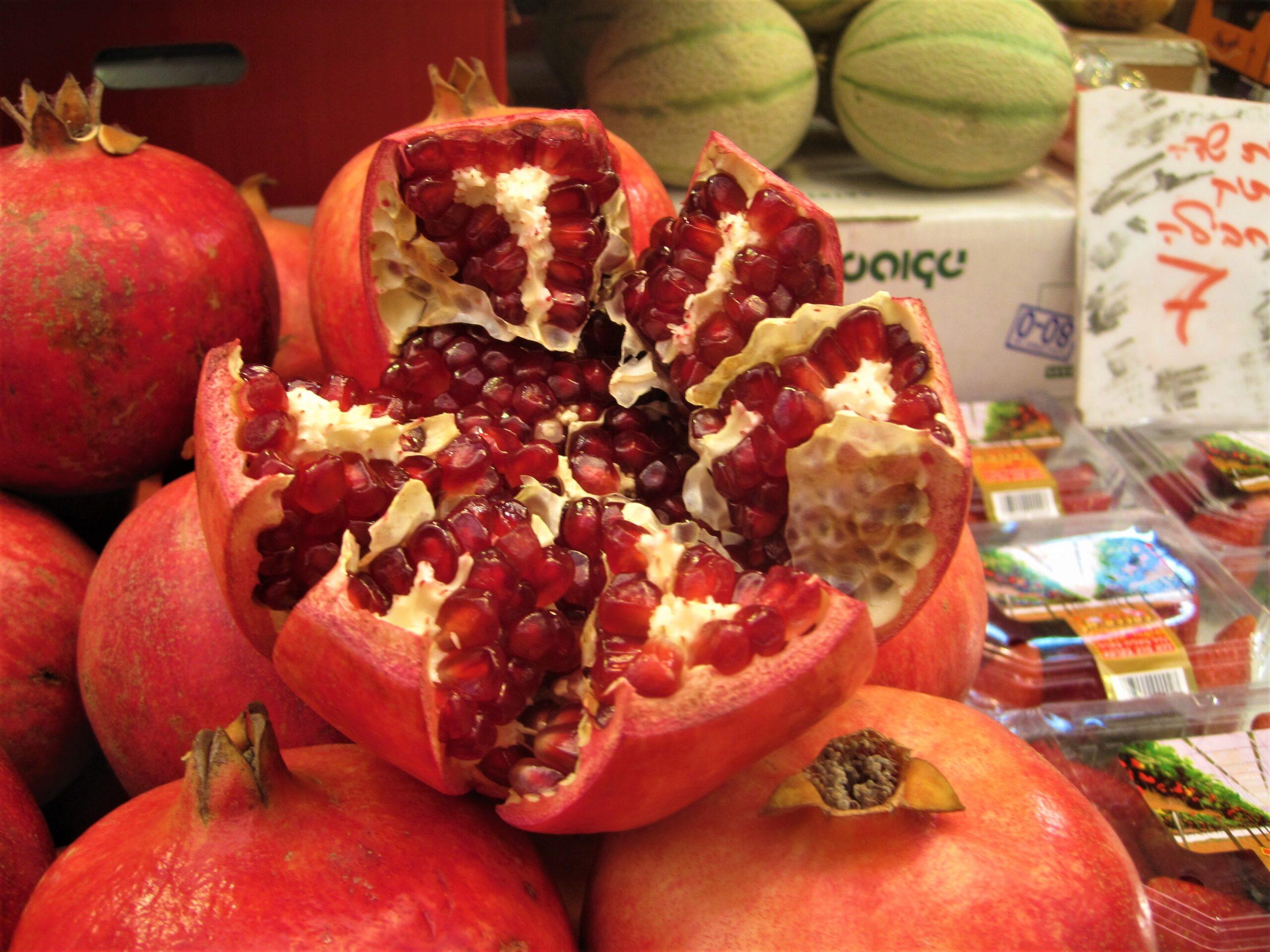 Pomegranate in Machaneh Yehuda